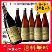 五一ワイン 林農園 エコノミー 1800ml ×6本 1ケース 選べる 赤ワイン 白ワイン ロゼ 送料無料 家のみ応援セール