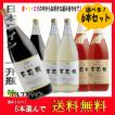 アルプスワイン 葡萄棚 ぶどうだな 1800ml ×6本 1ケース 選べる 赤ワイン 白ワイン ロゼ 送料無料 家のみ応援セール
