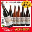 信濃ワイン 葡萄の調べ 1800ml ×6本 1ケース 選べる 赤ワイン 白ワイン ロゼ 送料無料 家のみ応援セール