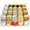 お歳暮 誕生日 内祝  アサヒビールギフト20本 スーパードライ・ドライプレミアムなど アサヒビール4種20本 飲み比べビールセット ビールギフト20本
