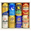 お歳暮 誕生日 内祝  プレミアム・クラフトビール&定番ビール 国産ビール・バラエティ・ 飲み比べビールギフト8種8本セット