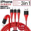 iphone USB ケーブル powerline Micro USB ケーブル Anker プレミアムライトニング防弾仕様高耐久ケブラー繊維(赤)【全4色&8種類 】1.8m
