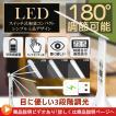 デスクライト LED コードレス 充電式 電気スタンド 折り畳み式 目に優しい スタンドライト デスクスタンド 卓上ライト 学校 寝室 読書灯 調光