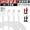 Apple純正ケーブル iPhone 充電ケーブル 0.5m 1m 1.5m...