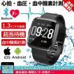 スマートウォッチ iphone 対応 2019モデル最新 android 血圧 レディース 防水 日本語 LINE対応 腕時計 メンズ スポーツ 時計