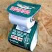 トイレットペーパーホルダーカバー(MEXICAN FOODS) トイレ用品 インテリア アメリカ雑貨 アメリカン雑貨