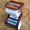 トイレットペーパーホルダーカバー(BLUE RIBBON) トイレ用品 インテリア アメリカ雑貨 アメリカン雑貨