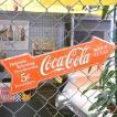 コカ・コーラ アローサインプレート Coca Cola 看板 インテリア アメリカ雑貨 アメリカン雑貨