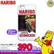 メール便OK iPhone5/5s ケース アイフォン カバー HARIBO コラボモデル サンキューマート//10