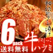 訳あり 送料無料 はしっこタレ漬け 牛 ハラミ (500g×6P) 業務用 牛肉 ハラミ 焼肉 焼き肉 バーベキュー