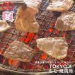 TOKYO X モモ焼肉 (100g)  【《幻の豚肉 東京X トウキョウエックス》 贈り物 / プレゼント / 父の日 / 母の日 豚肉 モモ 焼肉 焼き肉】