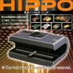 真空パックロボ(ヒッポ)HIPPO / ナイロンポリ袋200枚プレゼントキャンペーン中! / ワンプッシュで全自動