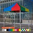 かんたんてんと (ワンタッチテント・イベントテント) KA/1W(1.8×1.8)[スチール&アルミ複合フレーム]