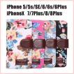 iPhone7ケース アイフォン6sプラス iPhone 7splus   iphoneSE iphone6plus 花柄ケース