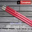 ザ キャンパー アルミポール 180cm(60cm×3節) 直径28mm 赤 RED/ APS-103R