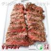 グラスフェッドビーフ テンダライズステーキ 500g 牛肉 牧草牛 ランプ肉