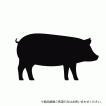 ((送料無料))豚丸焼き用 仔豚さん丸ごと1匹(冷凍・生)豚肉