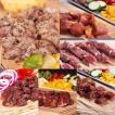 竹串付き味付け生肉キューブ5種 お得セット 20%OFF  肉串 串焼き ケバブ