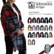 【正規販売】Johnstons(ジョンストンズ)大判カシミアストール WA000056 CASHMERE STOLES チェック柄 Check[全16色]