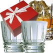 バカラ ロックグラスペアセット アルルカン タンブラー2個 2810594  クリスタルガラス製  バカラ赤箱入