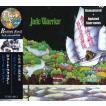 JADE WARRIOR/Same (1970/1st) (ジェード・ウォリアー/UK)