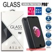 iPhone7 iPhone7Plus 強化ガラス ガラスフィルム iPhone8 8PlusGLASS SCREEN PROTECTOR PRO+ 液晶保護フィルム 耐衝撃 9H硬度 0.33mm 高透過率