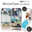 スマホケース iPhone XR X XS Max 8 7 6 plus SE ケース 鏡付き ミラー ケース ICカード カード収納 ハワイ 車 ワゴンバス