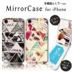 スマホケース iPhone XR X XS Max 8 7 6 plus SE ケース 鏡付き ミラー ケース ICカード カード収納 大人ガーリー コスメ