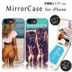 スマホケース iPhone XR X XS Max 8 7 6 plus SE ケース 鏡付き ミラー ケース ICカード カード収納 セクシー お尻 ビッチ