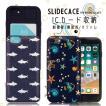 スマホケース iPhone11 ケース Pro Max XR ケース 背面ICカード収納 iPhone8 7 サメ お魚 海