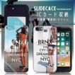 スマホケース iPhone11 ケース Pro Max XR ケース 背面ICカード収納 iPhone8 7 セクシー スケボー ストリート