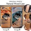 iPhone11 Pro Max X XS Max XR 8 7 6 木製 木目 ウッドケース サーフ ハワイ 海 ロゴ メンズ かっこいい