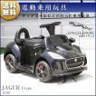電動乗用玩具 ジャガー ミニ JAGUAR正規ライセンス品 ペダルで簡単操作可能な電動カー 電動乗用玩具 乗用玩具 子供が乗れる 送料無料 ジャガーミニ