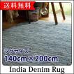 デニムラグ インド製 平織デニム India Denim Rug サイズ 140×200cm