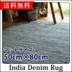デニムマット インド製 平織デニム India Denim Rug キッチンマット 50×80cm