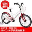 子供用自転車 AJ-07 16インチ 補助輪付きで自転車デビ...