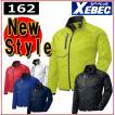 ジーベック 162 軽防寒ブルゾン 防寒作業服 お取り寄せ品