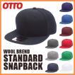 OTTO オットー SNAPBACK アクリルウール スナップバック メンズ レディース 無地 キャップ定番 サイズ調整可 帽子