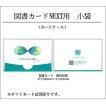 図書カードNEXT 小袋(ギフト券・商品券・金券・ポイント)(3万円でさらに送料割引)