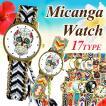 ミサンガウォッチ レディース メンズ 腕時計 夏アクセサリー カラフル かわいい カッコイイ ピンク サングラス黒猫 ペア ブレスレットバングル 即納(メール便可)
