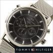 トミーヒルフィガー/Tommy Hilfiger/クオーツ/アナログ表示/マルチカレンダー/メンズ腕時計/1790877