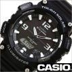 カシオ/CASIO/スタンダード/海外品/ソーラー/デジアナ表示/ストップウォッチ/メンズ腕時計/AQ-S810W-1A