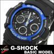 カシオ/CASIO/G-SHOCK/Gショック/海外品/アナログデジタル/メンズ腕時計/AW-591-2AV