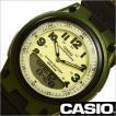 メール便で送料無料/代引き・ラッピング不可/カシオ/CASIO/スタンダード/海外品/クオーツ/デジアナ表示/ストップウォッチ/メンズ腕時計/AW-80V-3B