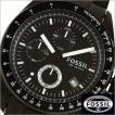 フォッシル/FOSSIL/クロノグラフ/ステンレスバンド/メンズ腕時計/CH2601