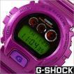 カシオ/CASIO/G-SHOCK/Gショック/海外品/クオーツ/デジタル表示/ストップウォッチ/メンズ腕時計/DW-6900NB-4DR