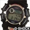 カシオ/CASIO/G-SHOCK/Gショック/海外品/タフソーラー/デジタル/メンズ腕時計/G-2310R-1DR