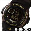 カシオ/CASIO/G-SHOCK/Gショック/海外品/G-SPIKE/デジタル/メンズ腕時計/G-7710-1DR