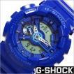 カシオ/CASIO/G-SHOCK/Gショック/正規品/クオーツ/デジアナ表示/ストップウォッチ/メンズ腕時計/GA-110BC-2A