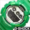 カシオ/CASIO/G-SHOCK/Gショック/海外品/クオーツ/デジアナ表示/ストップウォッチ/メンズ腕時計/GD-120TS-3
